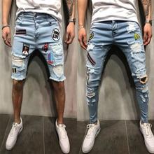 1d4780f1e0a74 Großhandel patch jeans men Gallery - Billig kaufen patch jeans men ...