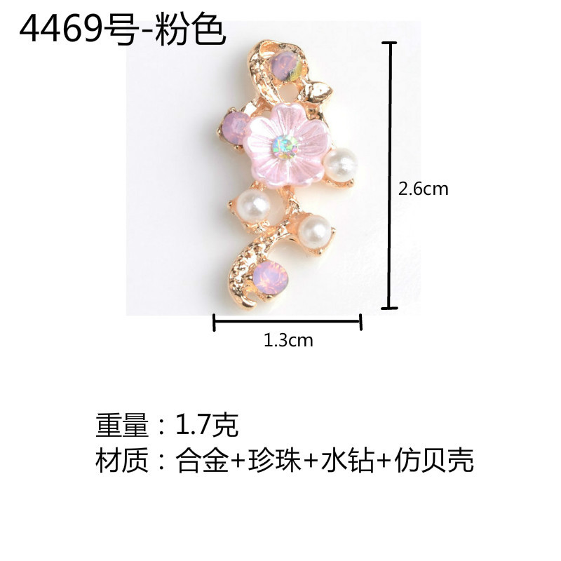 Image 5 - Wholesale 50PCs Imitation Crystal Pearl Alloy Flower Charm Pendants for Girls Ornament Accessories Fashion Jewelry DIY-in Charms from Jewelry & Accessories