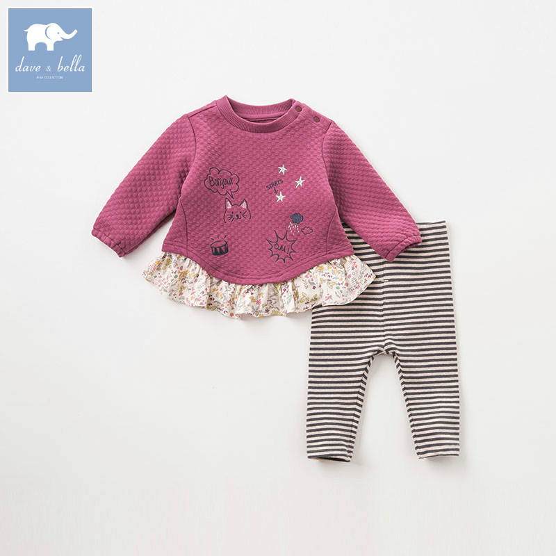 DB8453 dave bella autumn baby fashion clothing sets girls lovely long sleeve suits children print clothes