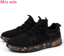 Outdoor Sneakers Men Running Shoes Breathable Light Trainers Retro Style Sport Shoes Walking Footwear Zapatillas Hombre