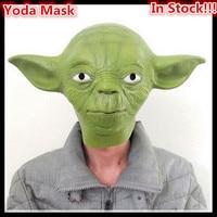 Halloween Party Cosplay Maske Star Wars JedtI Yoda Maske Kostüm Star War Yoda Maske Jedi Halloween Master Animationsfilm Maske spielzeug