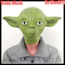 Halloween Party Cosplay Mask Star Wars JedtI Yoda Mask Costume Star War Yoda Mask Jedi Halloween Master Animation Movie Mask Toy