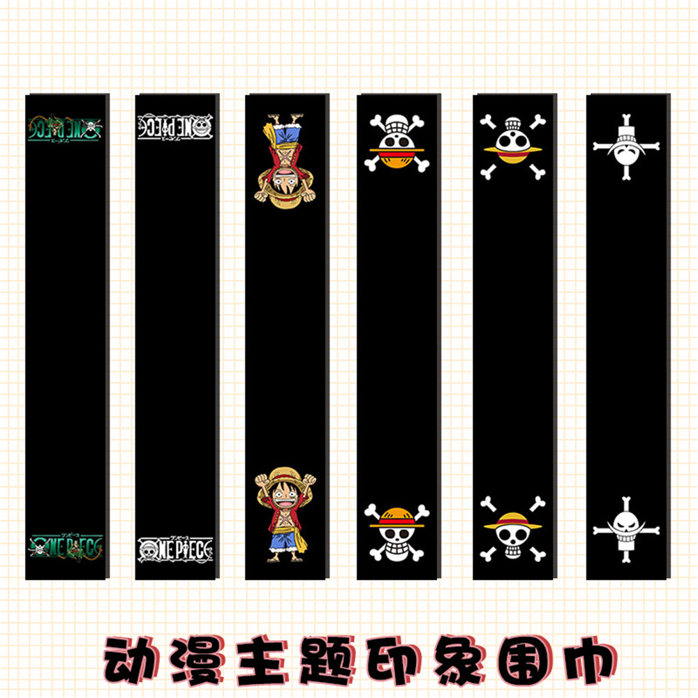 Cosplay Anime ONEPIECE Sword Art Online Assassin's Creed Touken Ranbu Online Fate/stay night Hatsune Miku WOW Lovers scarf gift