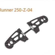 Original Walkera Runner 250 Spare Parts Front Motor Fixed Plate Runner 250-Z-04