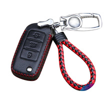 Car Key Case Leather Cover With Keychain Braided Rope For Volkswagen Protection Shell Auto Interior Accessori