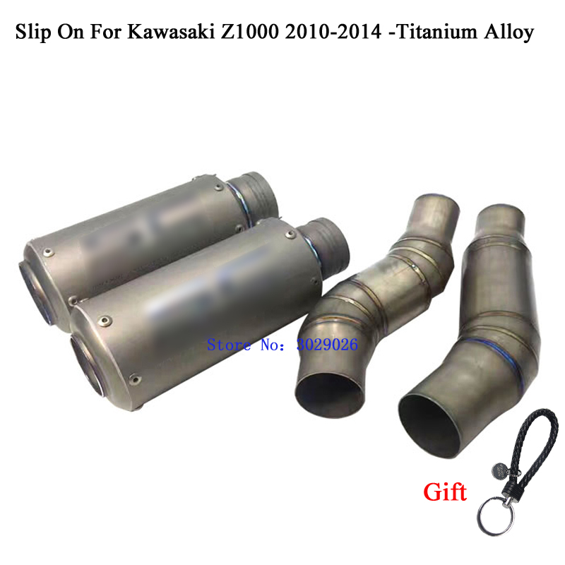 Full Titanium Full System Slip On For Kawasaki Z1000 2010 - 2014 Motorcycle Modified Exhaust Muffler Set Escape with Link Pipe