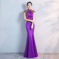 Chinese Style Wedding Long Cheongsam Retro Sexy Slim Party Evening Dress Marriage Gown Qipao Fashion Lady Clothes Vestido Purple