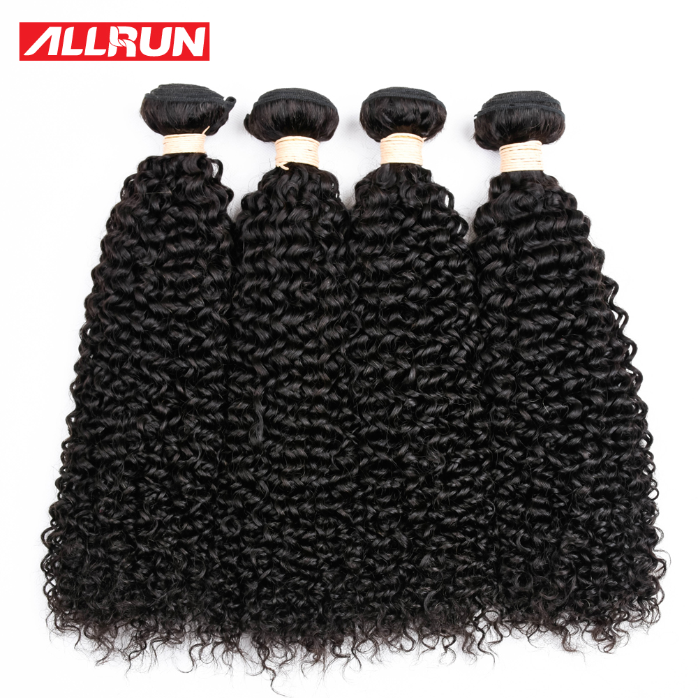 Allrun 4 Связки Kinky вьющихся волос плетение Малайзии волос 100% Человеческие волосы Связки Волосы Remy натуральный Цвет