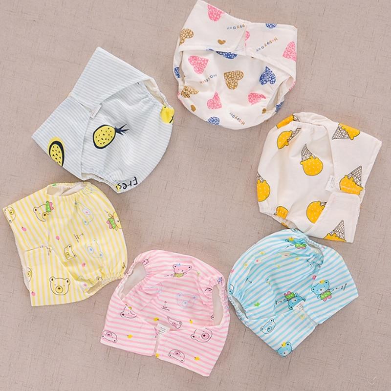 Baby Cotton Cloth Diaper Reusable Diaper Baby Newborn Diaper Diaper Pocket Washable Diaper Set One Size Adjustable
