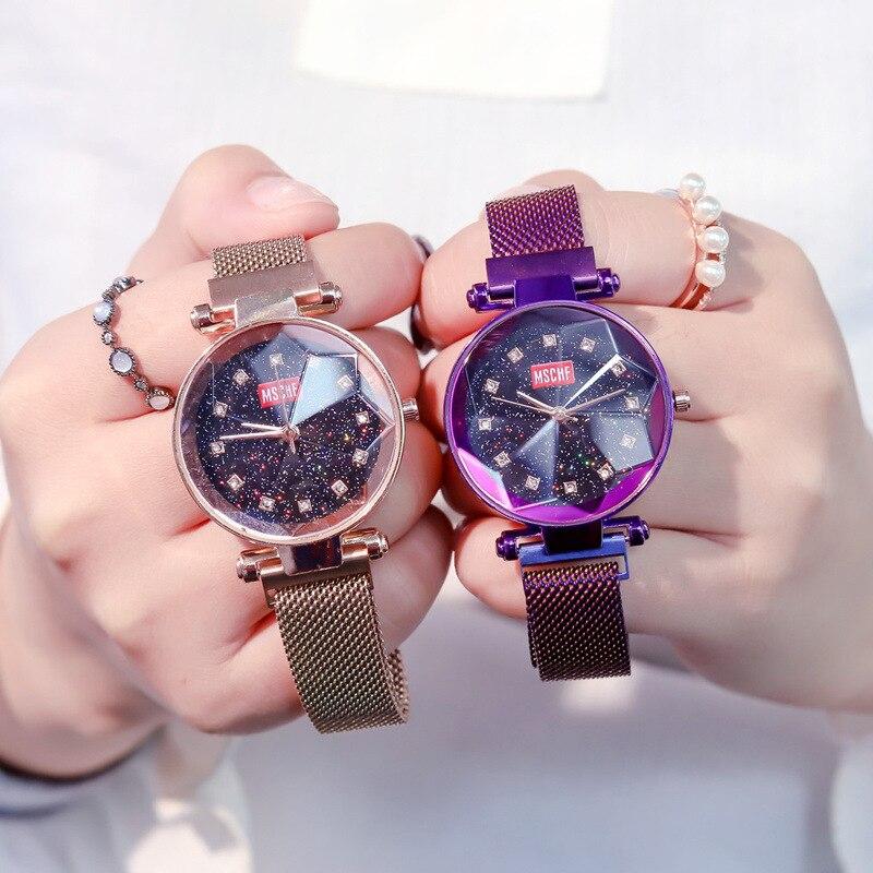 Womens Watches Starry Sky Magnet Watch Luxury Ladies Stainless Steel Quartz Wristwatch Fashion Diamond Female Clock