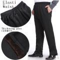 In the elderly high waist warm trousers Men plus velvet thickening leisure pants winter old high waist male trousers