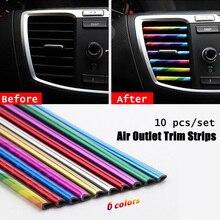 10X Car Air Conditioner Outlet Vent Grille Decoration U Shape Molding Trim Strip