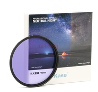 77 82 mm Neutral night waterproof Optical Glass Lens filter Light Pollution for canon nikon pentax sony fuji camera