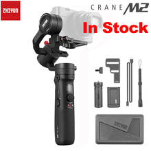 Zhiyun Crane M2 3-Axis Handheld Gimbal Mirrorless Camera Stabilizer for Sony Mirrorless Cameras Gopro Action Camera & Smartphone original zhiyun z one pro v1 02 handheld 3 axis camera gimbal for gopro 3 gopro 4 handheld brushless gimbal for gopro
