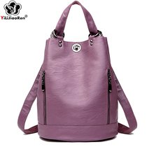 Fashion Waterproof Anti Theft Backpack Female Brand Leather Backpack Purse Large Capacity Bookbag Luxury Shoulder Bags for Women