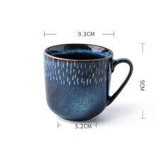Blue Ceramic Coffee Cup
