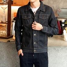Denim Jacket Fashion Man EL01
