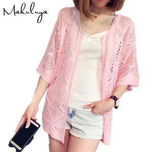 c40cc2f761f6b Makuluya Women loose female sleeve sweater cardigan coat