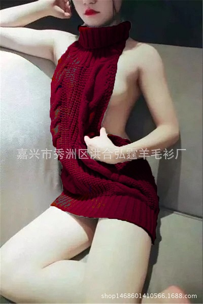 2017 Virgin Killer Sweater Backless Sweater Turtleneck Sleeveless Vest Open Back Pullover Knitted Sweater Women Sweaters Cosplay