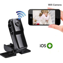 Mini MD81S WiFi Camera Camcorder CMOS IP P2P Wireless Camera Security Record Camcorder Video Surveillance Webcam Android iOS