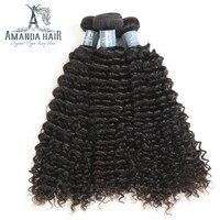 Аманда бразильские кудрявые виргинские волосы 100% Необработанные бразильские человеческие волосы переплетения пучки бразильские кудрявые