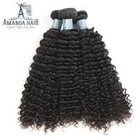 Аманда бразильский вьющиеся волосы девственницы 100% Необработанные бразильские Человеческие волосы Weave Связки Бразильский Kinky вьющиеся вол