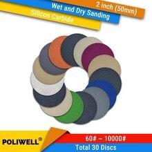 30 peças 2 Polegada (50mm) discos de lixa impermeáveis de silicone, discos de lixa de carboneto e laço para ferramentas rotativas de carboneto de silicone, seco e molhado, acessórios de polimento