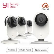 Домашняя камера 4 шт.  YI Home Camera 720p 4PCS Pack 111° широкоугольный объектив Двухсторонняя аудиосвязь Оповещения об активности