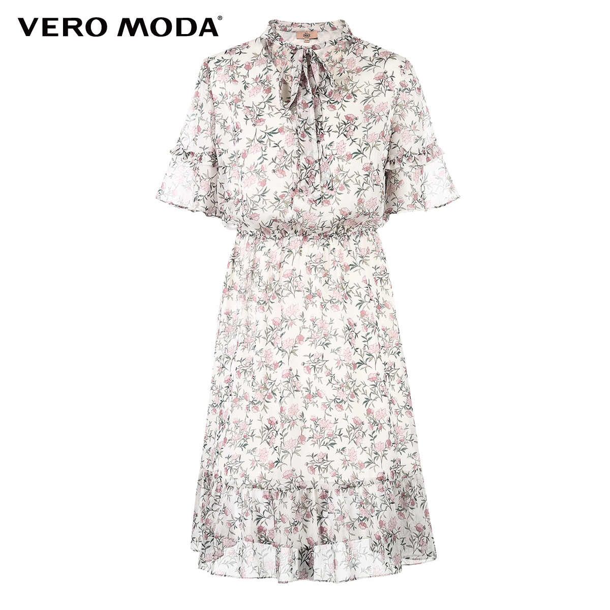 Vero Moda Tie-Up Floral Lengan Musim Panas Pantai Gaun 2019   31816Z509