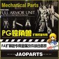 JAOparts Установка Набор Механических Частей для Полный Броня Блок для PG 1/60 RX-0 Единорог Gundam модель Мобильного Костюм дети игрушки