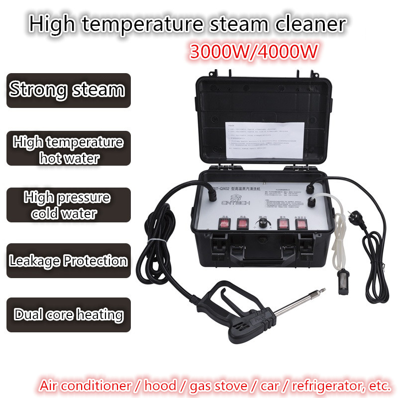Steam cleaner high temperature and pressure commercial 220V multi-function car wash air conditioning range hood cleaning machine commercial steam cleaner hood cleaning equipment high temperature and high pressure multi function steamer