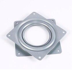 4 Polegada quadrado rotativo placa giratória substituição de metal preguiçoso susan rolamento turntable tv rack mesa assento giratória barra ferramenta