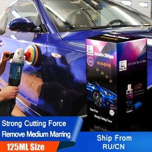 Image 1 - 車のワックススタイリングボディ研削物ペースト修復を削除傷ペイントケア車研磨キット車ペースト自動ポーランドクリーニング