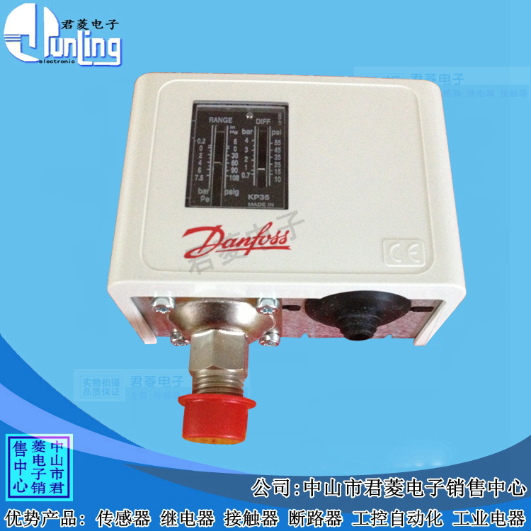 Free Shipping High Quality Danfoss Danfoss Pressure Switch KP35 060-113366 Adjustable Electronic Pressure Switch new and original kp15 060 1264 kp15 060 1265 double pressure switch high and low voltage pressure controller