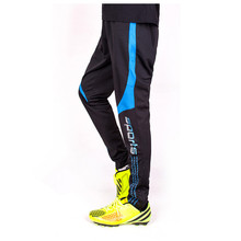 LIDONG New Football Soccer Training Pants Men With Zipper Pocket Jogging Trousers Fitness Workout Running Sport Pants voetbal