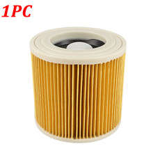 1PC Replacement Air Dust Filter for Karcher Vacuum Cleaner Parts WD2250 WD3.200 MV2 MV3 WD3 A2004 A2204 Cartridge HEPA Filter(China)