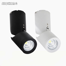 15W White shell/Black shell Surface Mounted Led Down Light Folding adjustable COB Ceiling No OPEN
