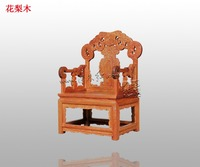 New Fashion China Style Rosewood Leisure Chair Living Reception Room Backed Table Armchair Solid Wood Office
