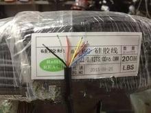 5M 6 Core 0.3 Square Silicone Wire Super Soft Silicone Wire Ultra-soft Multi-core Silica Gel Cable 22AWG High Temperature WIRE