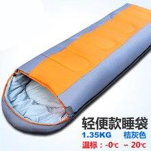 Спальный мешок 1,35 кг толстый теплый хлопок Открытый Кемпинг взрослый спальный мешок