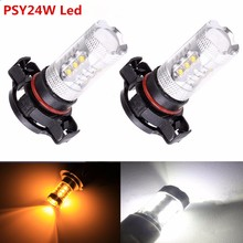 2Pcs NEW 80W PSY24W HIGH POWER XBD CREE CHIPS LED AMBER INDICATOR BULBS For BMW OTHER