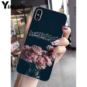 Image 3 - Yinuoda Sceneary muslim arabic quran islamic quotes Phone Case for Apple iPhone 8 7 6 6S Plus X XS MAX 5 5S SE XR Cellphones