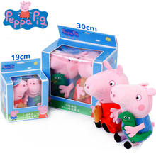 2pcs/lot Original Peppa Pig 19cm/30cm Children Plush Toy Doll Peppa's family with accessory kids Birthday Gift Stuffed Animals(China)