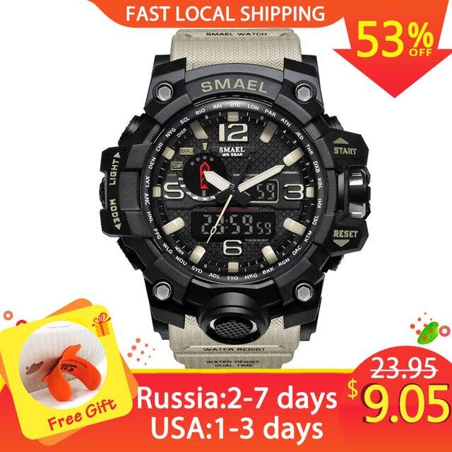 Men Military Watch 50m Waterproof Wristwatch LED Quartz Clock Sport Watch Male relogios masculino 1545 Sport S Shock Watch Men
