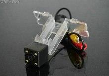 HD CCD Câmera de visão traseira do carro de volta até câmera reversa Para Suzuki Swift 2008 2009 4LED para GPS car dvd player À Prova D' Água à prova de choque
