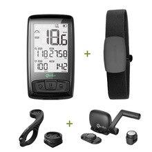 Compteur de vitesse vélo sans fil tachymètre Cadence + capteur de vitesse ensemble météo avec moniteur de fréquence cardiaque Bluetooth