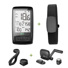 Wireless Bicycle Computer Bike Speedometer Tachometer Cadence + Speed Sensor Weather SETB with Bluetooth Heart Rate Monitor(China)