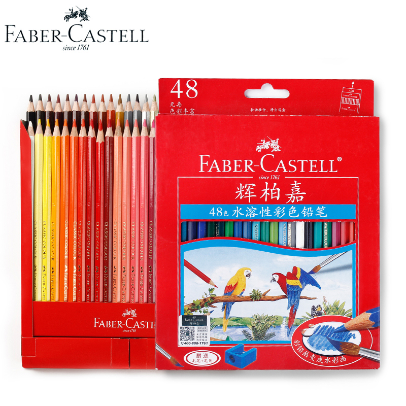 Germany Faber-Castel L Water Soluble Color Lead Set Beginner Color Pencil Painting Watercolor Brush Set Art Supplies