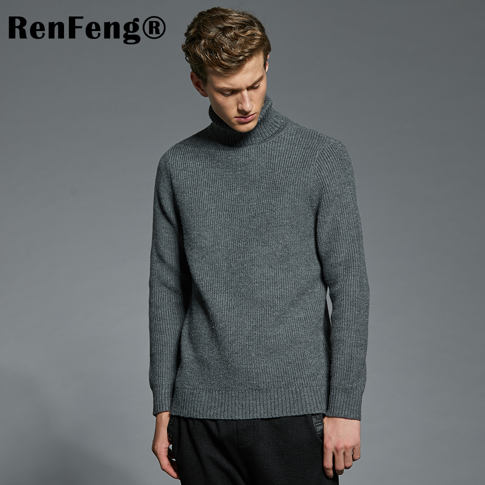 Winter Men Turtleneck Sweater Plus Size Male Casual Loose Long Sleeve Warm Sweater Korean Mens Pullover Winter Cable Knitted (1)