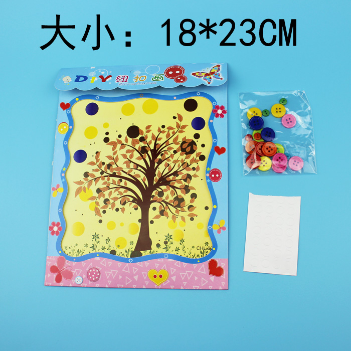 9pcs/lot 18*23cm DIY Button to Craft Painting Kids Creative Sticky Art Educational Handmade toys 3 years